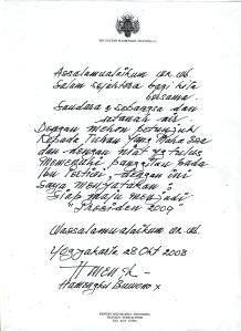 surat-deklarasi